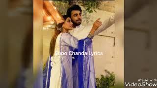 Suno Chanda|Hum Tv|Ost|Lyrics|Farhan Saeed|Iqra Aziz