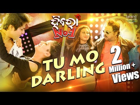 Tu Mo Darling | Full Video Song | Babushan, Bhoomika, Mihir Das - Hero No 1 Odia Movie