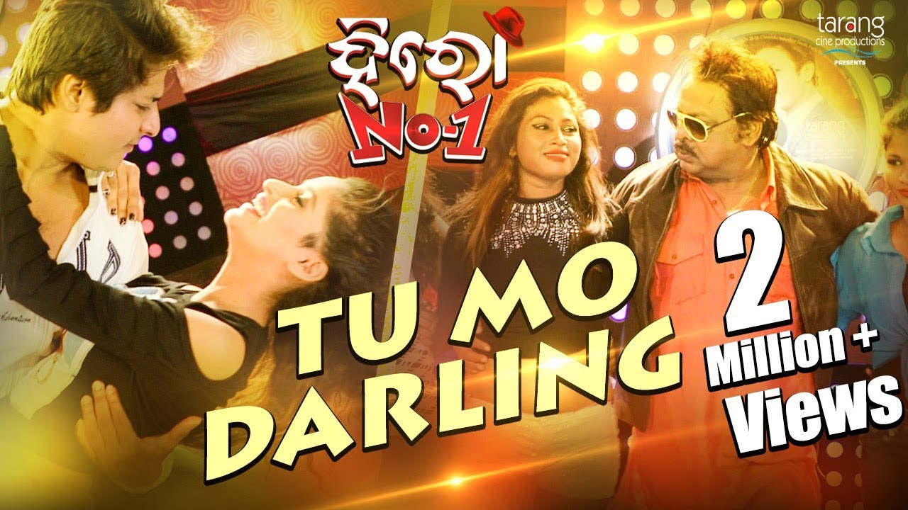 Odia all old movie video songs hd a to z