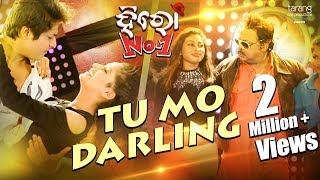 Tu Mo Darling | Full Video Song | Babushan, Bhoomika, Mihir Das - Hero No 1 Odia Movie