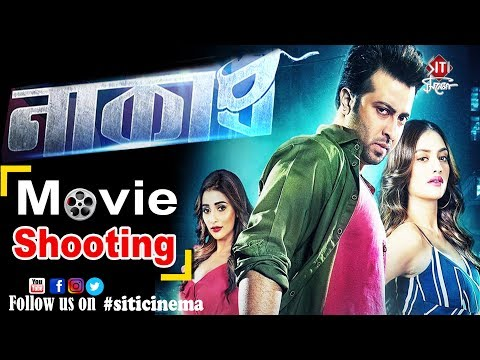Shakib ও Svf এর upcoming Movie Shooting | Shakib Khan | Nusrat | Sayantika | Rudranil | Rajib