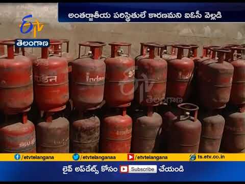 IGL Hikes CNG, PNG Prices   Small Rise in Subsidised LPG