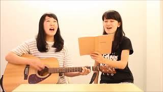 Laskar Pelangi JPN Ver cover YUNAZUMI  Orang Jepang Menyanyi Lagu Indonesia