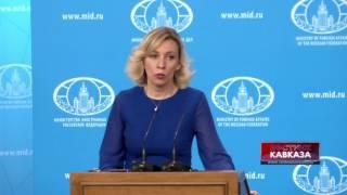 Мария Захарова о ситуации вокруг КНДР и США