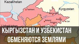 видео Не только овощи: Кыргызстан обеспечивает ЕАЭС высокотехнологичными товарами