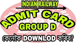Railway Group D Admit Card 2018// How To Download Railway Group D Admit Card And Exam Date,Center//