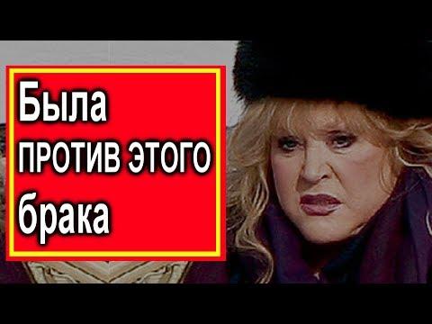 Пугачева ВСЕГДА бала против этого брака !  Реакция Орбакайте !  Малахов не ПоНиМаЛ #ВТЕМЕ