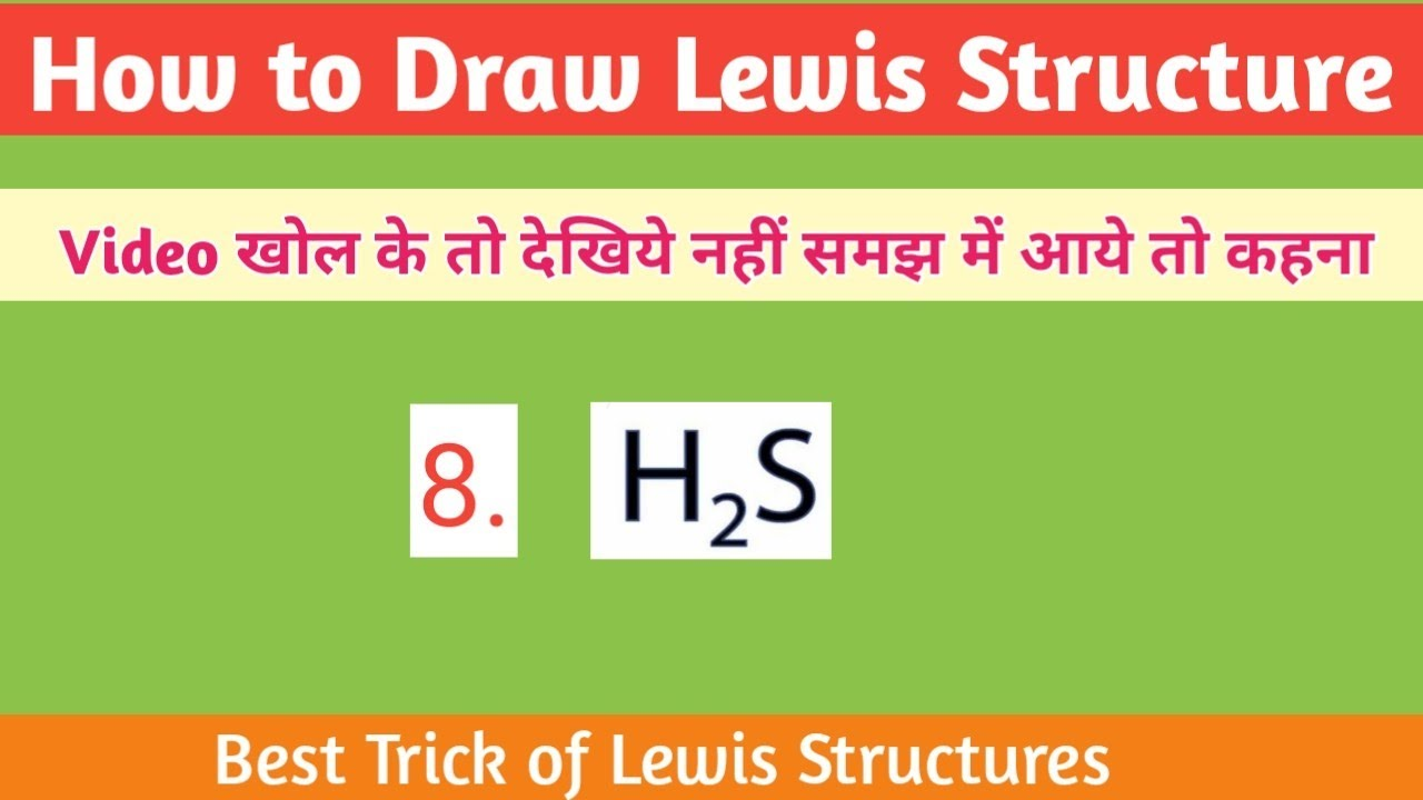 8. Lewis Dot Structure of h2s | How to Draw Lewis ...