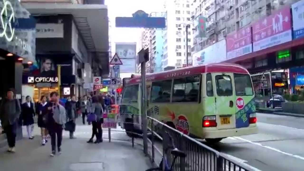 2017 香港自由行- 旺角港鐵站「Ladies' Market 女人街」步行到佐敦港鐵站「廟街夜市Temple Street Night Market」 - YouTube