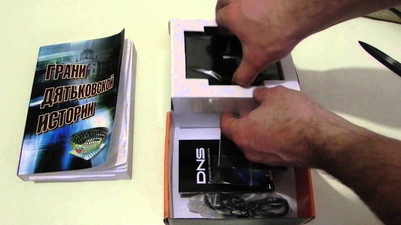 Купить чехлы для жестких дисков по самым выгодным ценам в интернет магазине dns. Широкий выбор товаров и акций. В каталоге можно ознакомиться с ценами, отзывами, фотографиями и подробными характеристиками товаров. Купить чехлы для жестких дисков в кредит или рассрочку.
