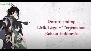 Japanese song DORORO OP 1 lirik dan terjemah indonesia
