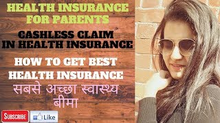 Gambar cover Best Health Insurance for Parents    Cashless Claims    Best Health Insurance    Hindi
