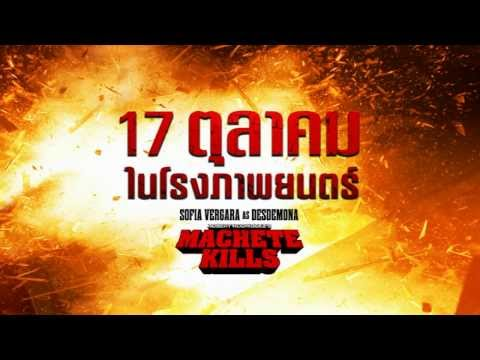 Machete Kills Thai-Sub