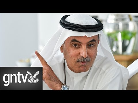 Abdul Aziz Al Ghurair on the UAE's economy and education system