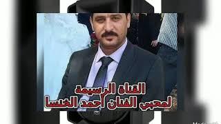 عتابا غزل احمد الخنسة 🌹🌺