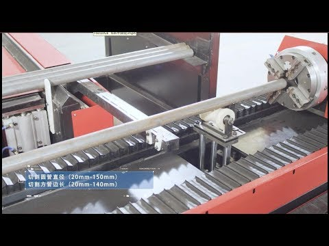 Automatical loading 6M Pipe laser cutting machine for tube and profile cutting