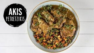 Pork Chops in White Wine Sauce | Akis Petretzikis