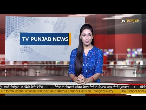 Punjabi NEWS   19 September 2018   TV...