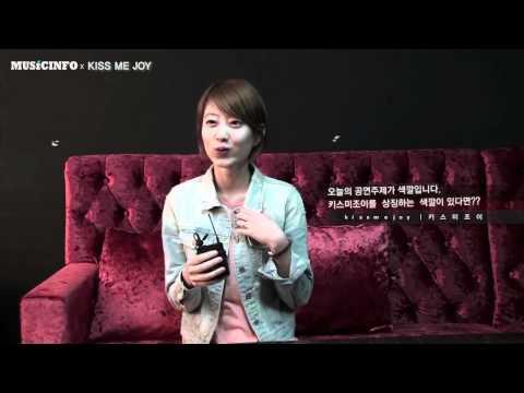 키스미조이 MUSICINFO - 키스미조이인터뷰