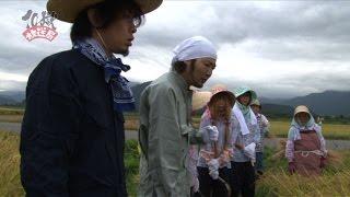 10獄放送局第23回でございます。 稲を植えるところから始めた米プロジェ...