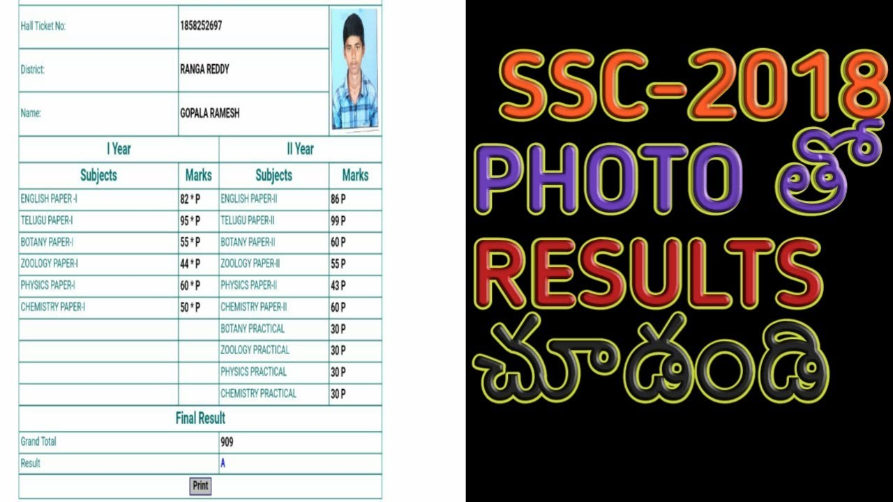 SSC RESULTS-2018||BSE SSC results|| SSC results with photo and name wise