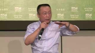 書展2013:李莊重慶打黑真相