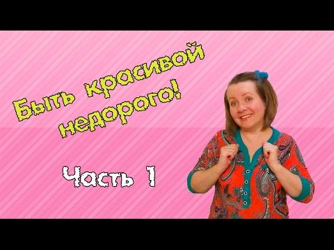 Женские штучки. Одежда для дома из Иваново.