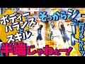 そっからシュート行けるんかいっ! ボディーバランスとスキル半端じゃねぇー!【KAGO OSAKA#1 松本 和也 (164cm/生駒北中学3年)】中学バスケ/第3回まぐろさんカップ