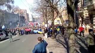 совместный марш болельщиков днепр днепропетровск динамо киев 30 03 2014г