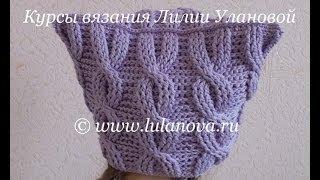 Рельефная шапка с косами - 1 часть - Crochet hat with braids - вязание крючком(2 - http://youtu.be/jdJH4HelFCQ 3 - http://youtu.be/RBT0K3LOqGM 4 - http://youtu.be/72LFhPHCq0I 5 - http://youtu.be/FPNKcX7ZXdU Вязание крючком ..., 2014-06-24T02:00:33.000Z)