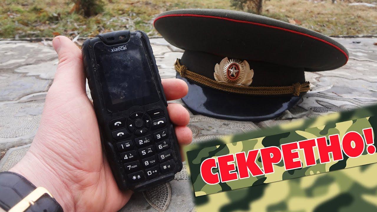 груди парня картинки для сотовые телефоны про военных момента