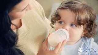 Бибиколь - уникальное детское питание(, 2015-02-09T14:49:51.000Z)