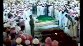 Hajj 2009, Janaza Prayer after Fajr