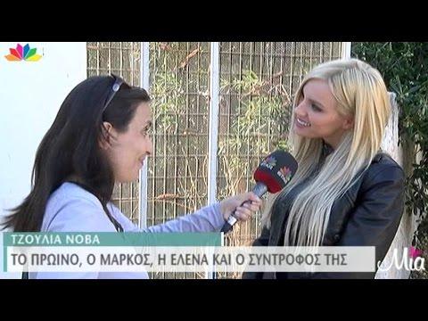 Μία - 22.10.2014 - Πάνος Καλλίδης