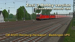 Фото Zusi 3 Hobby Version Gm 60203 Hamburg-hansaport - Beddingen Vps