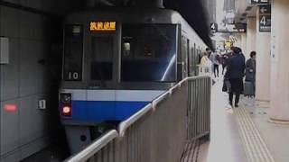 JR筑肥線直通列車(筑前前原行き)・中洲川端駅に到着