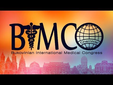 BIMCO Promo