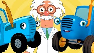 Синий трактор - СБОРНИК - 3 новые серии мультфильма и 3 песни вместе