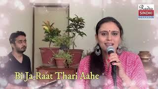 Hika Munda Chari Aahe by Pooja Vazirani