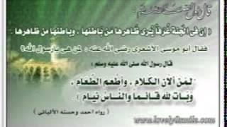 القارئ سعيد دباح ماتيسر من سورة الانعام  said debbah
