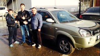 Сергей из Новосибирска приобрел Hyundai Tucson в РДМ-Импорт! (Отзывы об РДМ-Импорт)