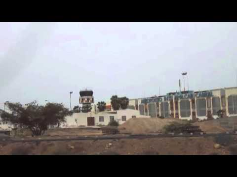 SID - Amilcar Cabral - International Airport - Sal Island - Cape Verde