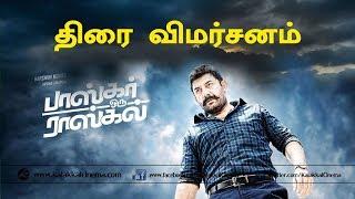 Bhaskar Oru Rascal Movie Review | Tamil Review | Arvind Samy | Amala Paul