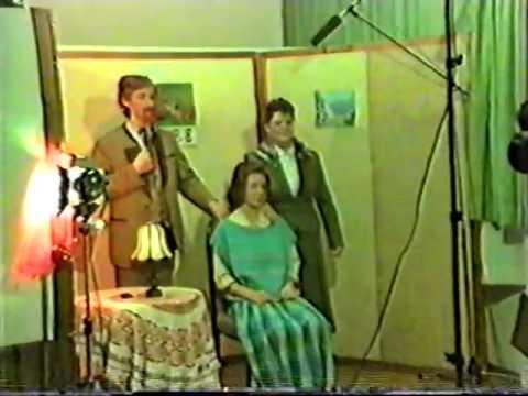 Sehr Seltsam - Werbefilm des BIZ 1988 (POLY Marchtrenk)
