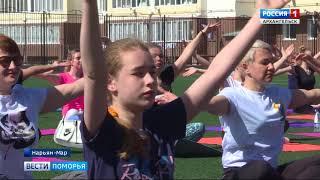 Сегодня отмечают Международный день Йоги