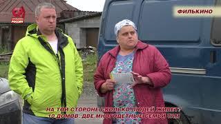 Коровкин – в водовороте проблем Серовского района
