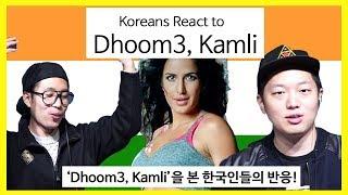 """Koreans React to """"Dhoom3, Kamli"""" [ASHanguk]"""
