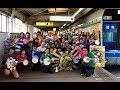 2018 第10回 年忘れ☆クイーカ祭 1 千葉都市モノレール貸切 日本クイーカ連盟〜Confed…