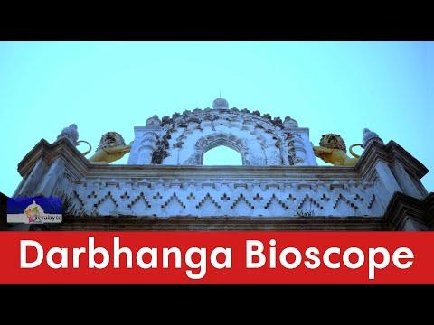 Darbhanga Bioscope