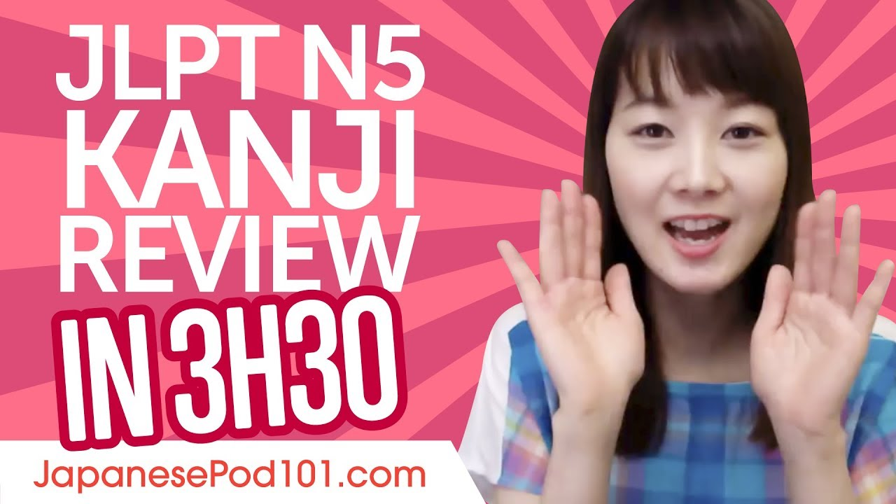 JLPT N5 Kanji Review - Japanese Live Compilation